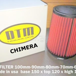 DTM CHIMERA racing FILTER UNIVERSAL (XOANH) neck 80mm / base diam 145mm / high 190mm / top diam 125mm (Copy)